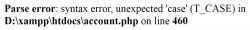Error linha 460.PNG