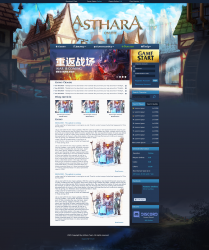 Layout - Site2.png