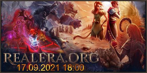 Realera 8.0 logo baner.png