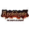 Ond||Apokalypse